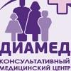 "Эталон СМЦ, Медицинский центр ""Диамед"""
