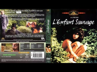 Дикий ребенок (Маугли) / Lenfant sauvage / Wild Child (1969) Перевод: #ДиоНиК