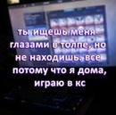 Леви Дарья |  | 3