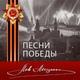 Лев Лещенко - Эх дороги