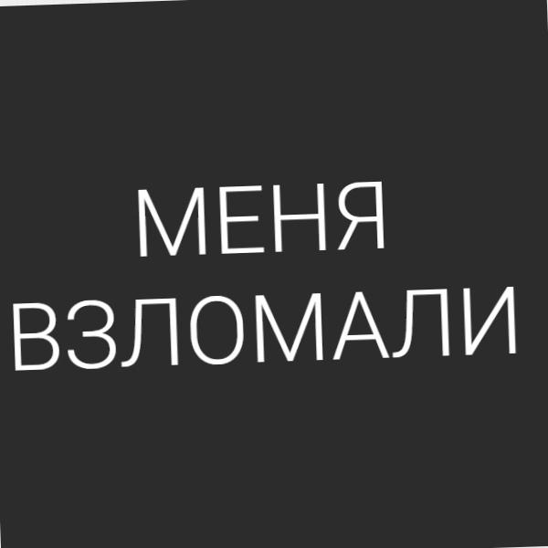 Виталий Вельке, 43 года, Озерск, Россия