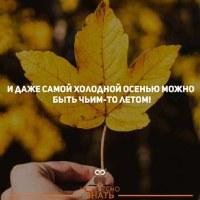 ЕленаБурлака-Мирошник