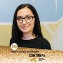 Фотоальбом Анастасии Захаровой
