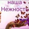 Наталия Панфилова