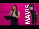 Selena Gomez Селена Гомес на озвучке Озвучка Монстры на каникулах 2 Hotel Transylvania 2 и её персонаж Mavis Мэйвис