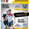 Futbolny-Klub Irtysh