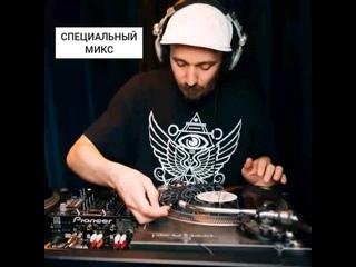 Микс от DJ Mafone для второго этапа Футворк Батла