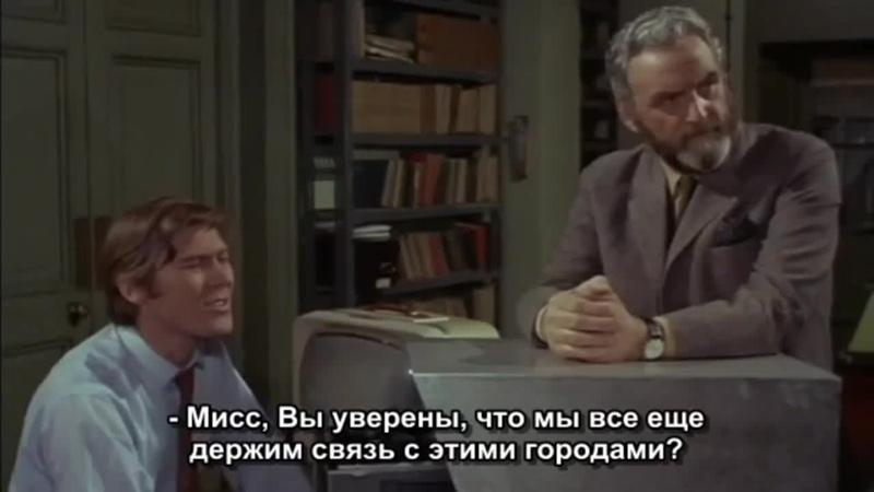Куотермасс и колодец 1967