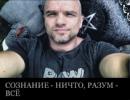 Епифанцев Владимир | Москва | 11