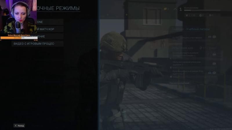 В ШУТЕР С ДРУГОМ Wolfy в Call of Duty Warzone