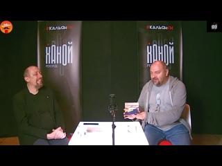 Александр Юрасов об альбоме Anton Garcia Hopeless Time, передача Чай с Кальяном #78