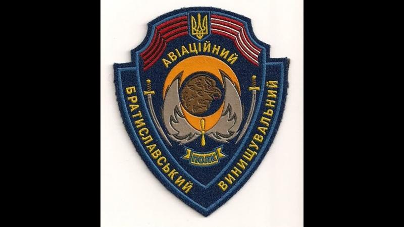 Актуальний репортаж 1996 року про 642-й Авіаполк ВПС України авіабаза Вознесенськ (Мартиновка!)