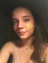 Персональный фотоальбом Евгении Власовой