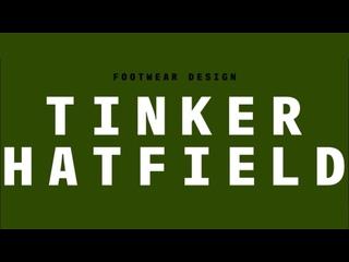 ᴴᴰ Абстракция: Искусство дизайна (S01E02) Abstract: The Art of Design (2017) Тинкер Хэтфилд