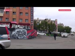 Новые_граффити_на_улицах_Петропавловска.mp4