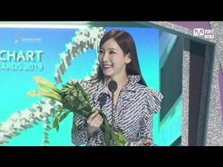 200108 Taeyeon (태연) - Artist of this Year Digital Music Part March (올해의 가수상 디지털을원 분문 3월)