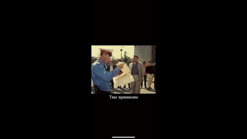 Видео от Марины Власовой