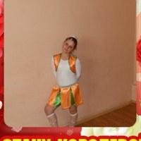 Фотография профиля Ксении Голдовой ВКонтакте