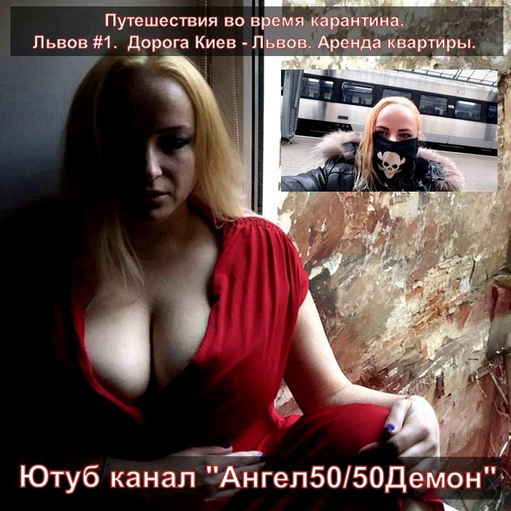 Львов - Елена Руденко. Мои путешествия. Львов на карантине. Новый год 2021. YRmtmoCcwwk