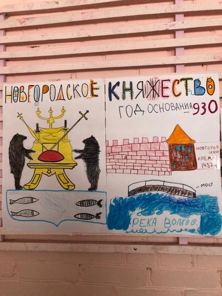 Бивуак Дружины «Град Москва», изображение №2