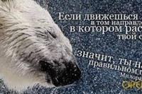 Анатолий Гери фото №46