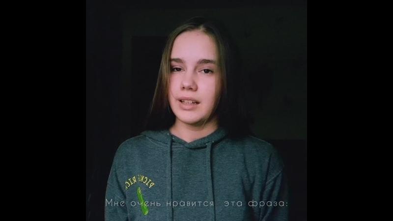 Суханова Злата