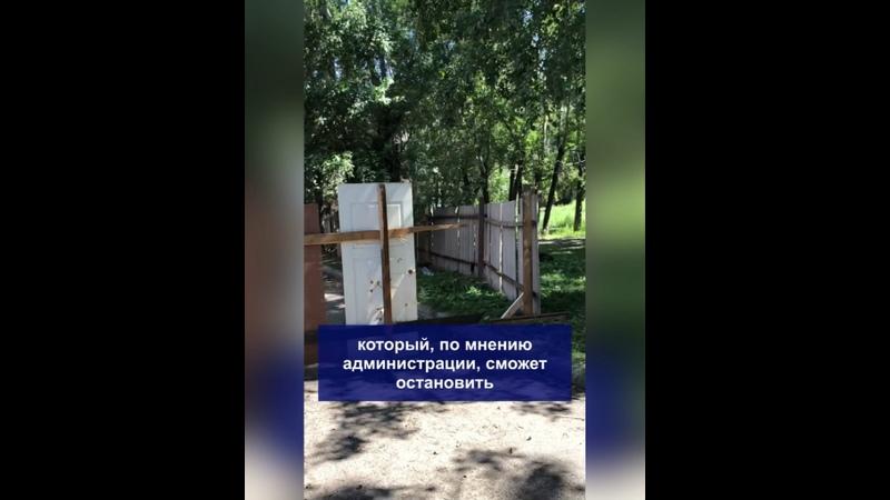 Видео от Олега Панченко