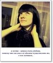 Катерина Коваленко, Артем, Россия
