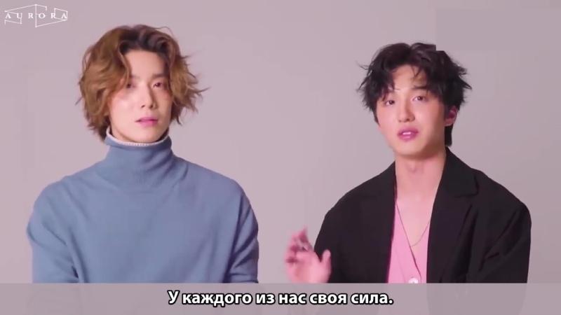 [РУС.САБ][SF9] Гармоничное интервью Хвиёна и Чани из SF9
