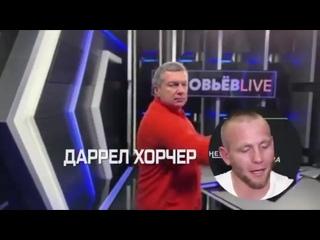 Разбор невероятной техники боя пропагандона Соловьева от топовых бойцов UFC. - - Перевел и