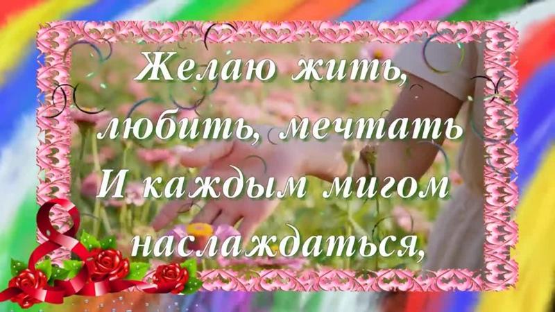 Быть женщиной дано с небес! Красивое поздравление с 8 марта! С международным жен.mp4