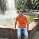 Фотоальбом Сергея Боклинки