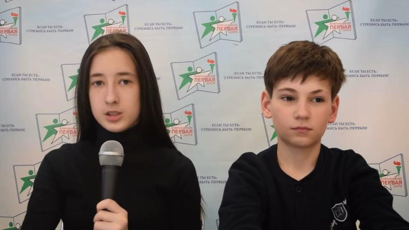 Школьные новости Выпуск N18