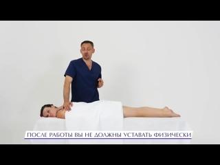 Профессиональные заболевания массажиста. Как делать массаж и не уставать?