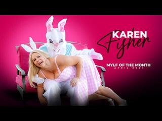 [MYLF] Karen Fisher - Easter Humping NewPorn2021