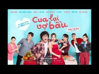 ВЕРНУТЬ МАЛЫША (2019) CUA LAI VO BAU (WIN MY BABY BACK)
