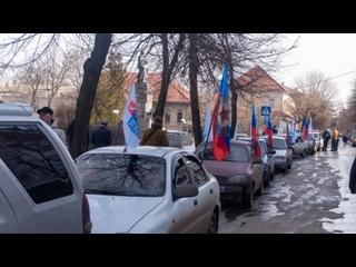 Автопробег посвященный 7-й годовщине «Русской весны» в Луганске.