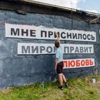 Фотография Гали Субботиной ВКонтакте