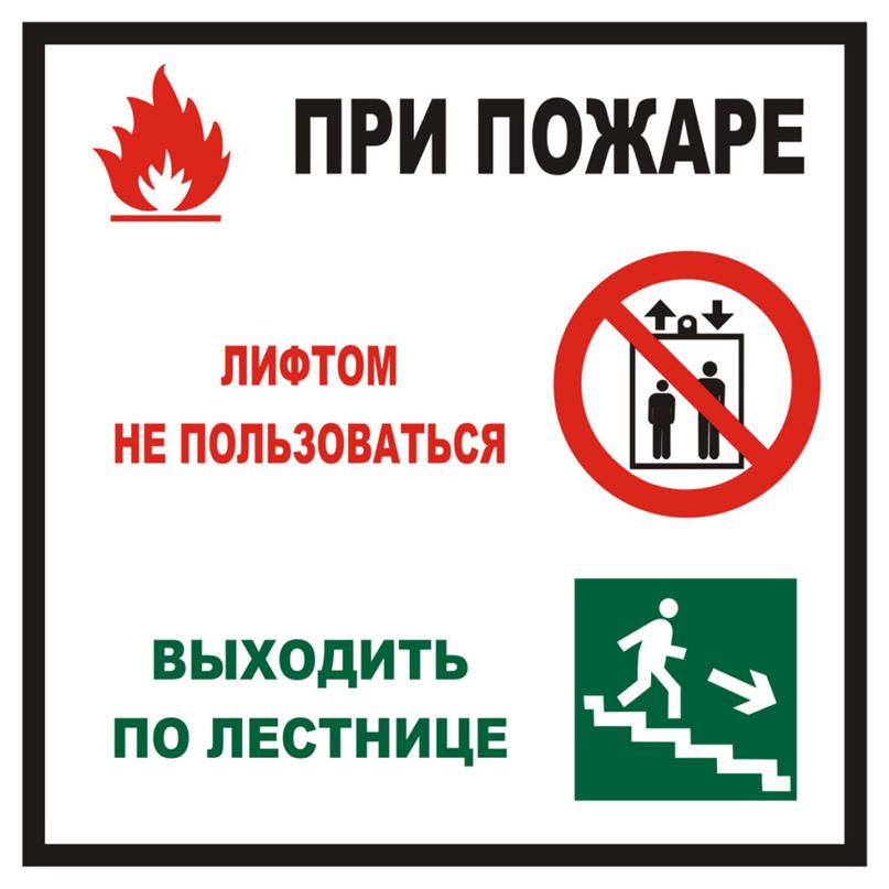 Как пережить пожар?!, изображение №7