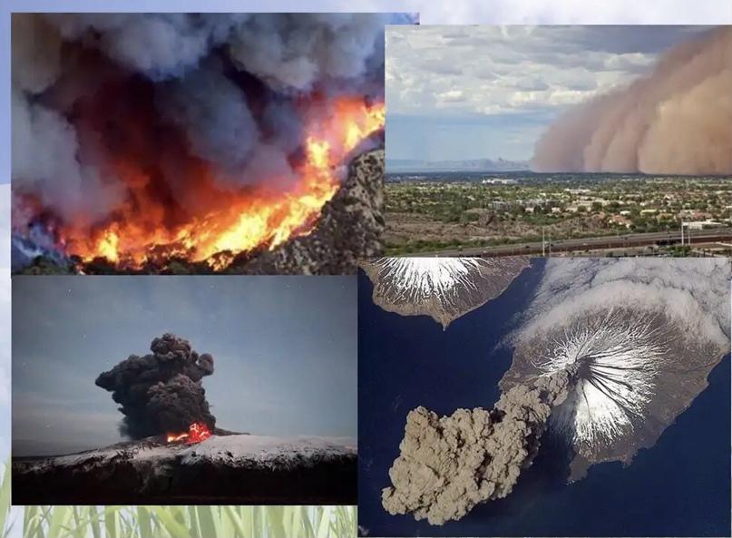 Загрязнение земли, изображение №7