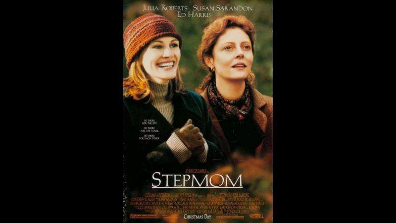 Мачеха Stepmom (1998)