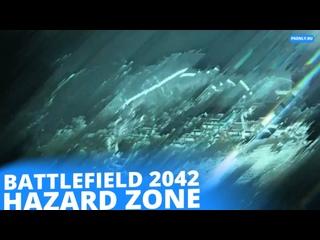 Hazard Zone | Battlefield 2042