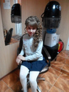 Кристина Матюхина