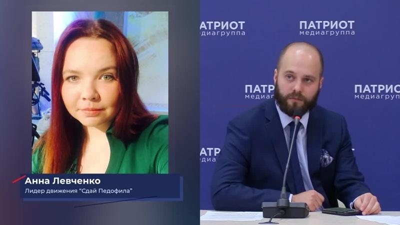 Анна Левченко — Почему в России нет смертной казни для убийц и педофилов