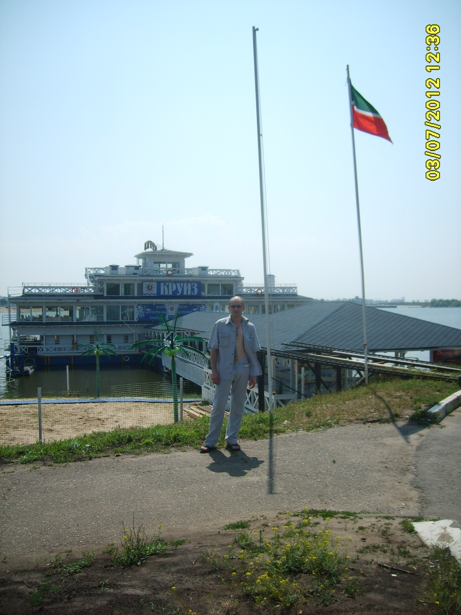 Михаил, 42, Gornozavodsk