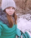 Анастасия Конкина