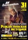 Персональный фотоальбом Тамары Жугиной