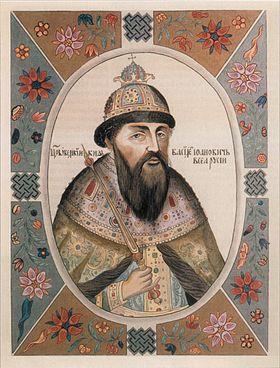 Василий Иванович Шуйский. Портрет из «Царского титулярника» 1672 года