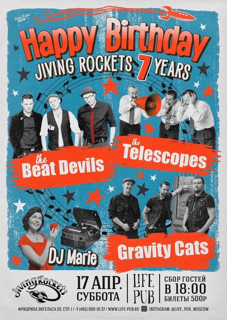 17.04 JIVING ROCKETS 7 YEARS PARTY — ROCK-N-ROLL BIRTHDAY!