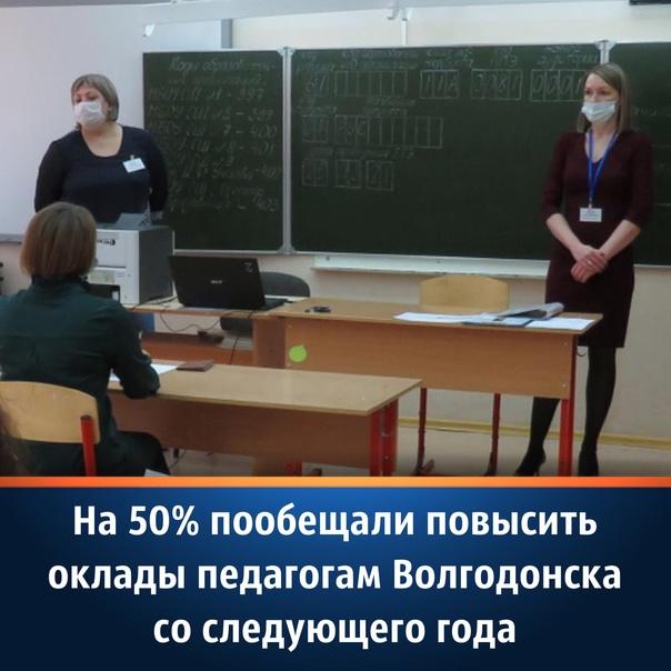 Губернатор Ростовской области Василий Голубев сообщил, чт...